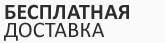 http://www.shopsirop.ru/