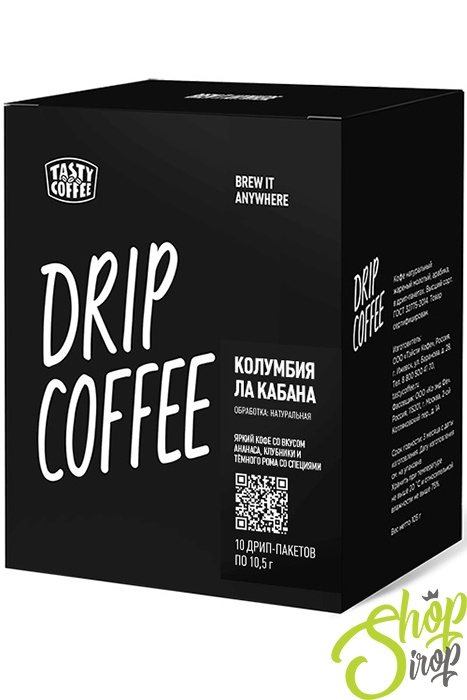 Tasty Coffee Колумбия Ла Кабана