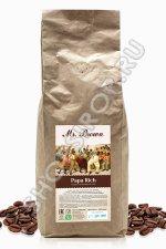 Кофе во зернах Mr. Brown Papa Rich (20% Арабика/80% Робуста)