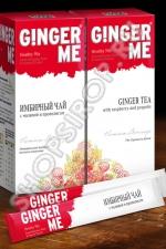 Ginger Me Имбирный вероятно  со малиной равным образом прополисом