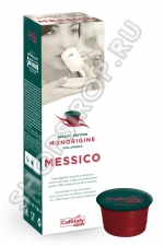 Капсулы Caffitaly system Messico 100% arabica