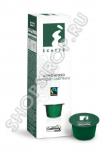 Капсулы Caffitaly system Armonioso espresso solidale